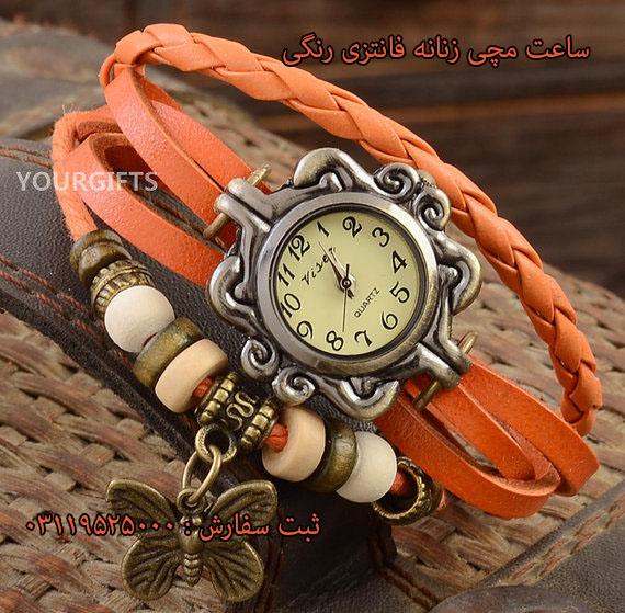 ساعت مچي زنانه رنگي